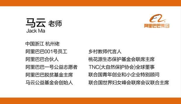泰安千橙网络祝全天下老师:教师节快乐!